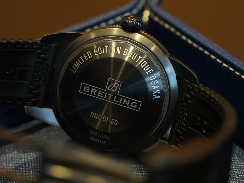 「スーパーオーシャン ヘリテージⅡB20 44」のオールブラックモデルはブライトリング ブティック 大阪限定モデル-SUPEROCEAN