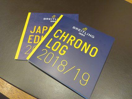 ブライトリングの魅力を伝えるカタログ冊子「クロノログ 2018-2019」を店頭でお渡ししております。