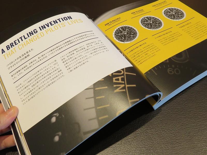 ブライトリングの魅力を伝えるカタログ冊子「クロノログ 2018-2019」を店頭でお渡ししております。-お知らせ その他