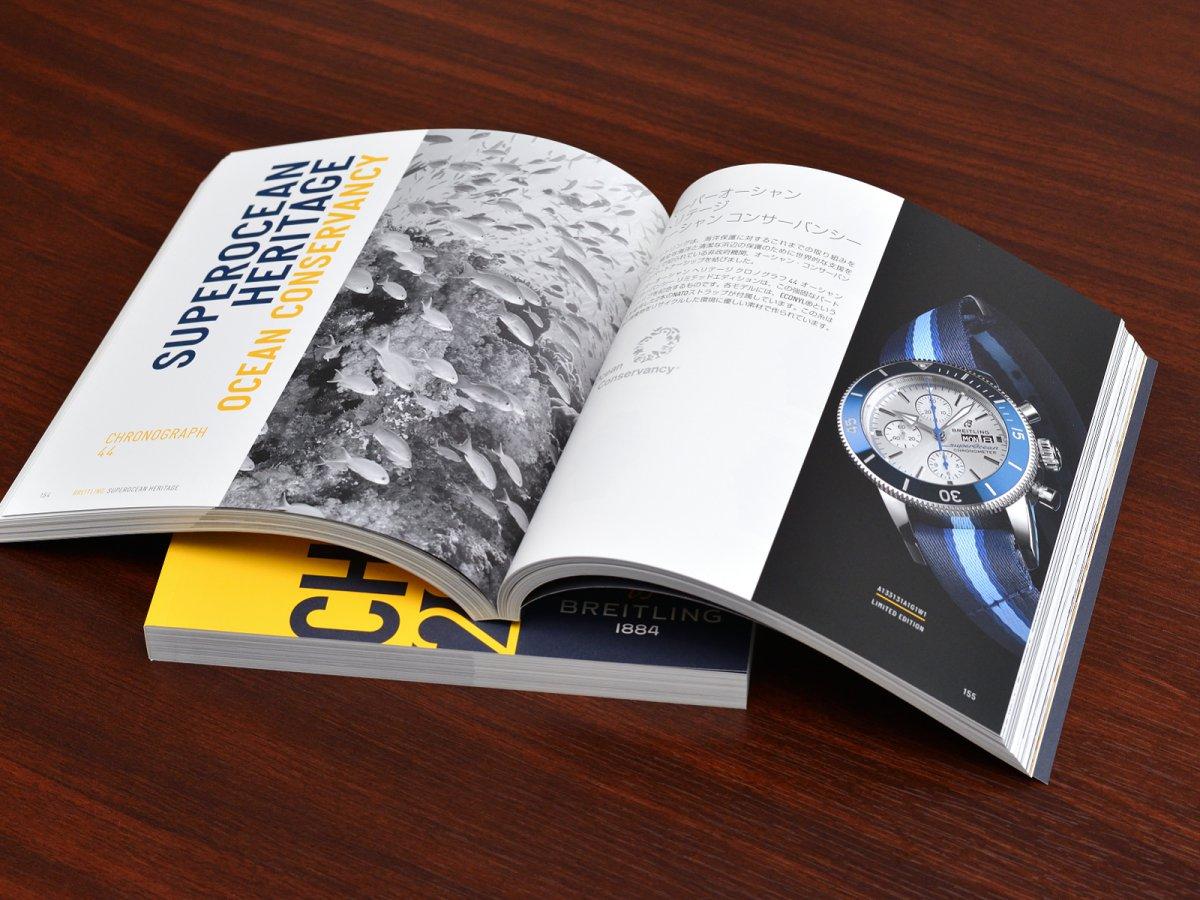 2019年-2020年 ブライトリング 最新カタログ「CHRONOLOG 2019/2020」配布開始です!-お知らせ