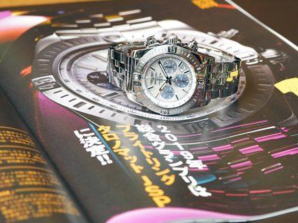 あの有名時計雑誌WACTH NAVIの2019年、総合ランキング1位に輝いた時計はクロノマットJSP!