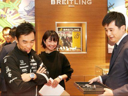 「佐藤琢磨 Season Review in BREITLING BOUTIQUE OSAKA」のオフショット!