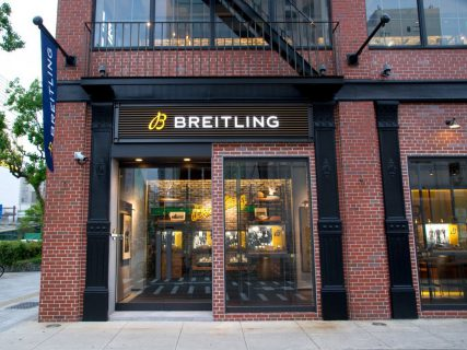 ブライトリング ブティックの特別なサービスをご紹介!